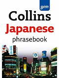Collins Gem Japanese Phrasebook and Dictionary (Third Ed.)